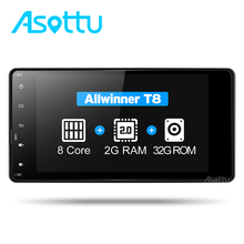 Asottu COLD7060 Android 7.1 2G+32G 8 core car dvd radio video gps navigation for Mitsubishi outlander lancer asx 2012 2013 2014(China)