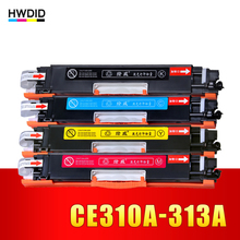 1pcs CE310A CE311A CE312A CE313A Compatible Color Toner Cartridge 126A  for HP LaserJet CP1025 CP1025nw M275mfp M175a M175nw