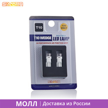 2 pcs T10 LED W5W-2s56 Dimensions LG Led Bulb Size Light Interior Light Number Rear Light Car Led Lamp Diode Auto Lamp Solarzen