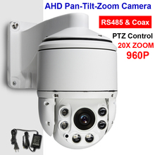 "CCTV IP66 Outdoor Security 4"" MINI SIZE High Speed Dome AHD 960P PTZ Camera 1.3MP 20X Zoom Auto Focus IR100M Coaxial PTZ Control"
