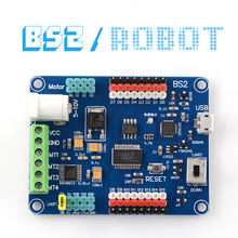 BASIC Stamp 2 intelligent car control board BS2 intelligent robot control board(China)