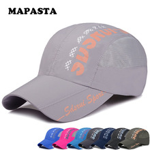 New men's outdoor breathable speed dry hat outdoor sports baseball cap ladies fashion cap waterproof cap