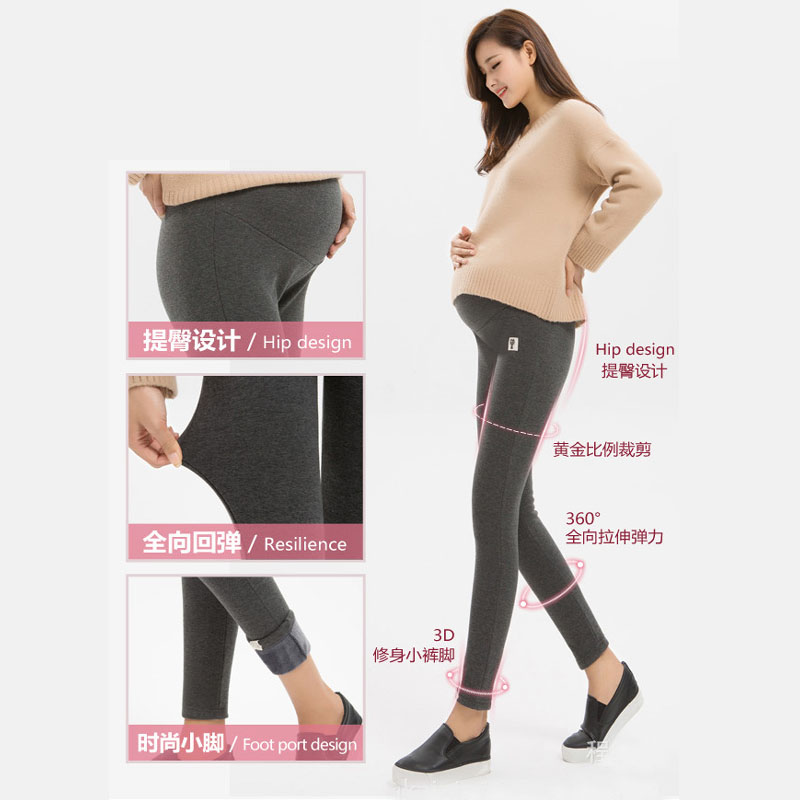 Plus Size Winter Velvet Pregnancy Leggings Pants For Pregnant Women Maternity Leggings Warm Clothes Thickening Trousers Clothing 12