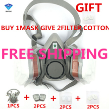 Free Shipp BINYEAE NEW 7PCS 6200 6001+2 Pcs Gift Filter Suit Respirator Painting Spraying Face Gas Mask 5N11 Medium Dust Mask