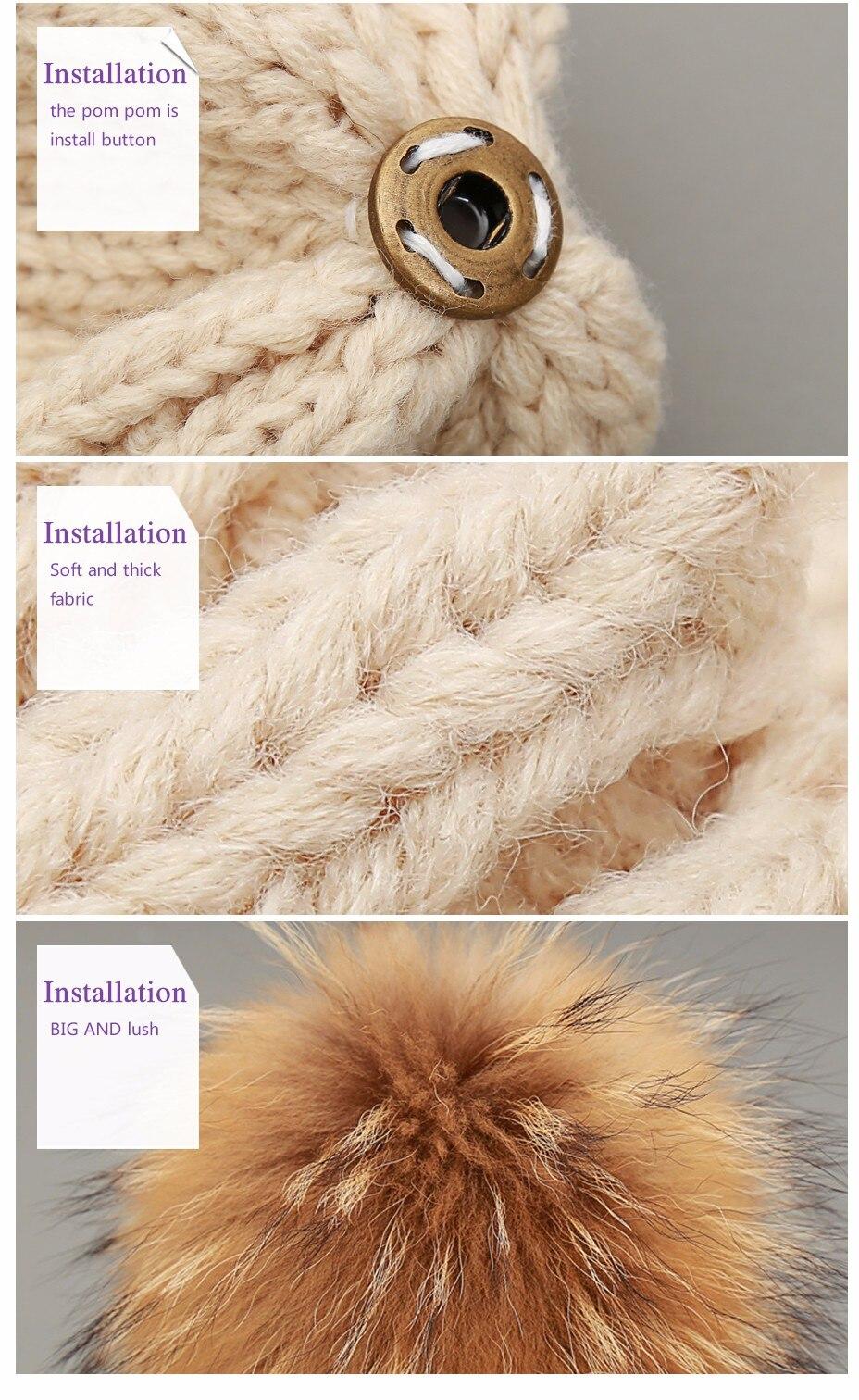 قبعات صوفية  بالوان مختلفة 12