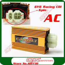 GY6 AC fired 6 pin Racing CDI 125cc 150cc 200cc Scooter Moped ATV Go cart Motorcycle CDI Performance Parts Free shipping(China)