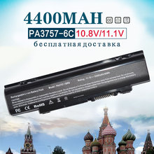 6 Cell 4400mAh New Laptop Battery for Toshiba PA3757U-1BRS PABAS213 for Qosmio F60 F750 F755 Series