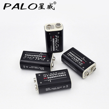 Hot-selling 4pcs/lot 600mAh Li-ion 9 V Rechargeable Batteries For Smoke detectors Wireless Microphones free shipping