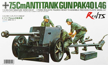 RealTS Tamiya model 35047 1/35 German World War II 75mm Anti-Tank Gun