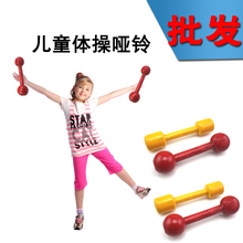 Candice guo wooden toy Baby fitness equipment creative emulational colorful dumbbell disassembly combination children gift 1pair(China)