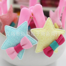 Cartoon star pet hair accessories pet dog hairpin dog stars hair clip small bangs clip 50pcs/lot mix color(China)