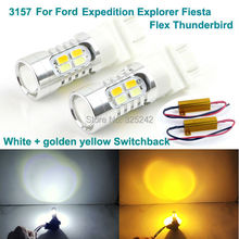 For Ford Expedition Explorer Fiesta Flex Excellent 3157 Dual-Color Switchback LED Bulb DRL+Front turn Signal light