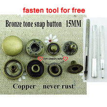 (Fasten tool free)20PCS 15mm copper bronze tone snap button jeans buttons handbag accessory SMB-06a