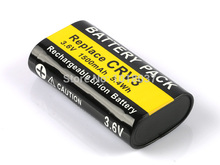 3.6V 1500mAh Rechargeable Li-ion Battery for KODAK EasyShare CD33 C310 C300 C315 C340 C360 C433 C530 C743 C875 CD40 CD43 CD50