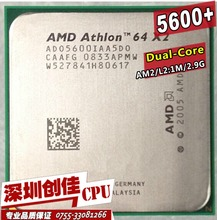 Original AMD CPU Athlon 64 X2 5600+ 2.9GHz AM2 940pin Dual-Core Processor desktop cpu scattered piece 6000 5400 5200 5000