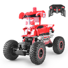 1:12 RC Car 4WD Drift Highspeed Climbing rc Remote Control Cars Four-wheel drive auto show rc deformation Racing Model(China)