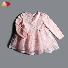 AD 2-7Y Elegant Quality Girls Dress Floral Gauze Princess Baby Girl Dress Children's Clothes and Accessories Dresses for Girls