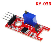 Smart Electronics 4pin KY-036 Human Body Touch Sensor Module for arduino Diy Kit(China)