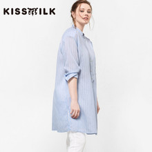 kiss milk plus size western style fashion loose striped long sleeve Large Size shirt style 3XL-7XL woman's Casual shirt dress(China)