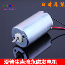 DC motor permanent magnet 12-24V high torque motor generator large coil high current(China)