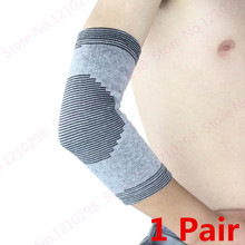 Cotton Elbow Guard Basketball Sport Fitness Volleyball Elbow Brace Support Tennis Tendonitis Elbowpad Support Breathable Elastic(China)