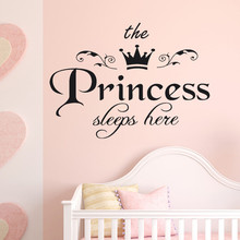 Removable Wall Sticker The Princess Decal Living Room Bedroom Vinyl Carving Wall Decal Sticker#30(China)