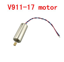 BLL motor WLtoys v911 Main Motor RC Helicopter part for Repair and Replacement