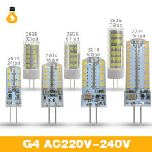 G4 LED Bulb Lamp High Power 3W SMD2835 3014 DC 12V AC 220V White/Warm White Light replace Halogen Spotlight Chandelier(China)