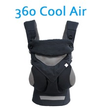 2016 Four Position 360 cool air Baby Carrier Multifunction Breathable Infant Carrier Backpack Kid Carriage Toddler Sling Wrap(China)