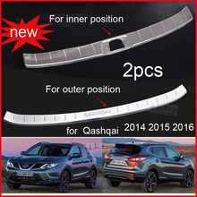for Nissan QASHQAI 2014 2015 2016 rear bumper protector,rear trunk door sill boot cover plate,special price days,1piece or 2pcs(China)
