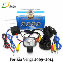 Laijie Car Rear View Camera For Kia Venga 2009~2014 / HD CCD Night Vision Auto Rearview Parking Back Up Camera / NTSC PAL