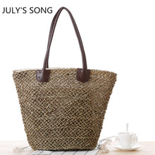 JULY'S SONG 2017 New design Beach Bags Women Hollow Out Straw Shoulder Bags Ladies Summer Holiday Handmade Woven Tote handBags