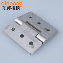 Dinbong CL143 stainless steel industrial metal containers door power control power distribution cabinet door hinge hinge(China)