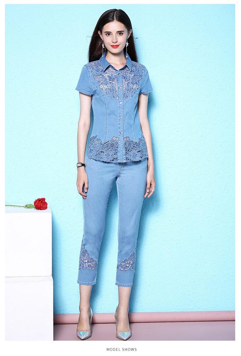 Lace Shirt Denim (4)