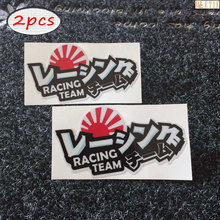 JDM Japanese Style Drift Racing Team Badge Sticker 3M Reflective Vinyl Decal Motocross free bike stickers