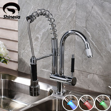 Chrome Polished Solid Brass LED Light Pull Down Kitchen Sink Faucet Single Handle Countertop Mixer Tap(China)