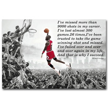 NICOLESHENTING Succeed - Michael Jordan Motivational Quotes Art Silk Fabric Poster Print Inspirational Wall Picture