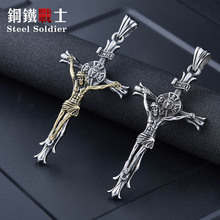 steel soldier drop shipping stainless steel Jesus cross pendant necklace popular jewelry titanium steel fashion pendant(China)