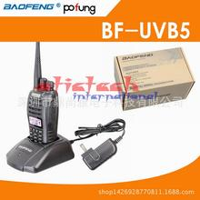 by DHL or EMS 30 pieces 5W 99CH UHF+VHF A1011A Dual Band/Frequency /Display Two-way Radio Baofeng UV-B5 Walkie Talkie