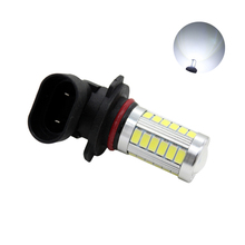 1PCS 9006 HB4 5630 5730 33SMD LED Bulb With Len Car Headlight Daytime Running Light Fog Lamp Light Source Xenon White Color