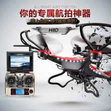 JJRC H8C H8D Big RC Quadcopter with Camera FPV 5.8G HD 2.0MP Remote Control Helicopter CF Mode UFO Drone DFD F182 &  H107C U818A