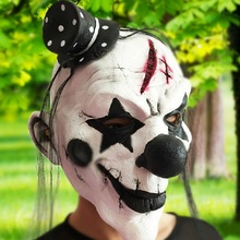 Black and White Scary Clown Mask Full Face Cosplay Horror Masquerade Adult Ghost Mask Halloween Props Costumes Fancy Dress Party(China)