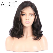 ALICE Brazilian Short Lace Front Human Hair Wigs With Baby Hair 8 Inch-16 Inch Non Remy Wavy Human Hair Bob Wigs For Black Women