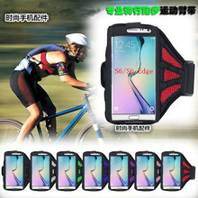 Universal fashion Outdoor Sport Gym Arm Band Running Phone Case For iphone 8 7 6 Samsung Huawei Band Gym belt Pouch Cover Bag(China)