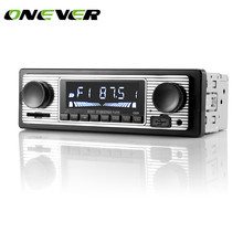 Onever Bluetooth Car Stereo Audio 1 DIN Player In-Dash FM MP3 Radio Player with AUX-IN SD FM Stereo Radio HIFI Lossless Music(China)