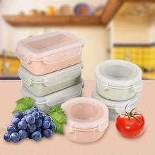 Sealed Crisper Refrigerator Plastic Food Storage Containers Baby&Portion Control Kids Lunch Box Watertight Leakproof Kitchen Set