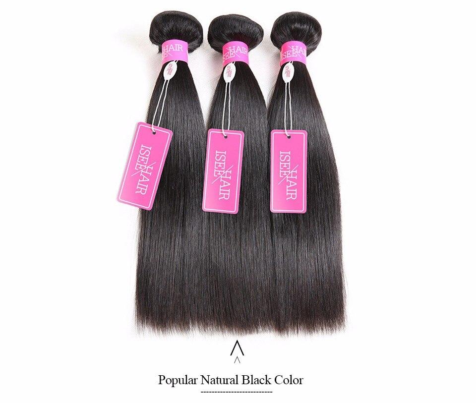ISEE Brazilian Virgin Hair Straight 100% Unprocessed Human Hair Bundles Free Shipping 10-36 Inch 1 Piece Hair Extension