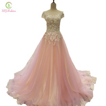 SSYFashion 2017 New Luxury Lace Evening Gown Bride Banquet Sweet Pink Flower with Beading Long Train Party Formal Prom Dresses