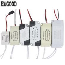 1-3W 4-7W 8-12W 12-18W 18-24W 25-36W Safe Plastic Shell LED driver LED light transformer power supply adapter for led lamp/bulb