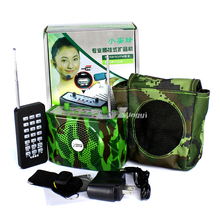 38W Camouflage Quail Hunting Bird Caller MP3 Player Trap Birds Duck Decoy Speaker Mini Voice USB Amplifier For Pigeon Crow Goose(China)